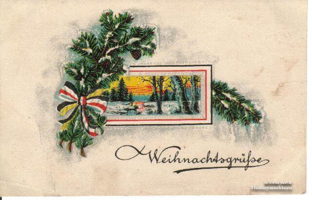 Рождество открытки немецком языке, разбитое сердце надписями