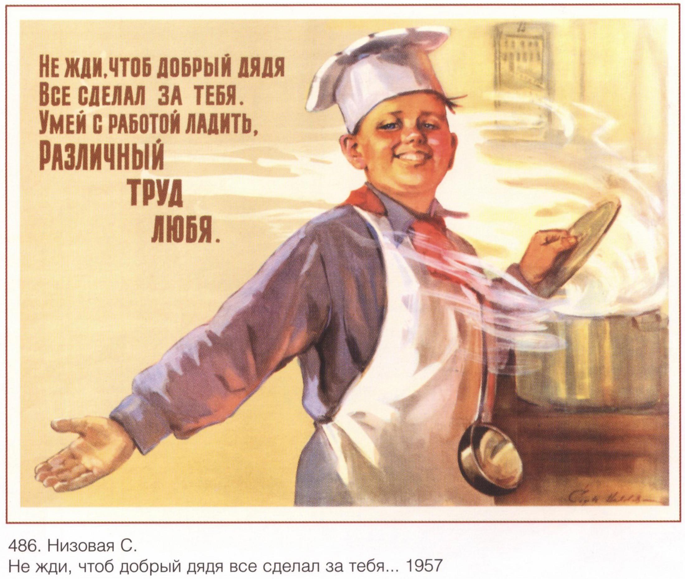 одесские лозунги картинки сожалению трудно прочитать