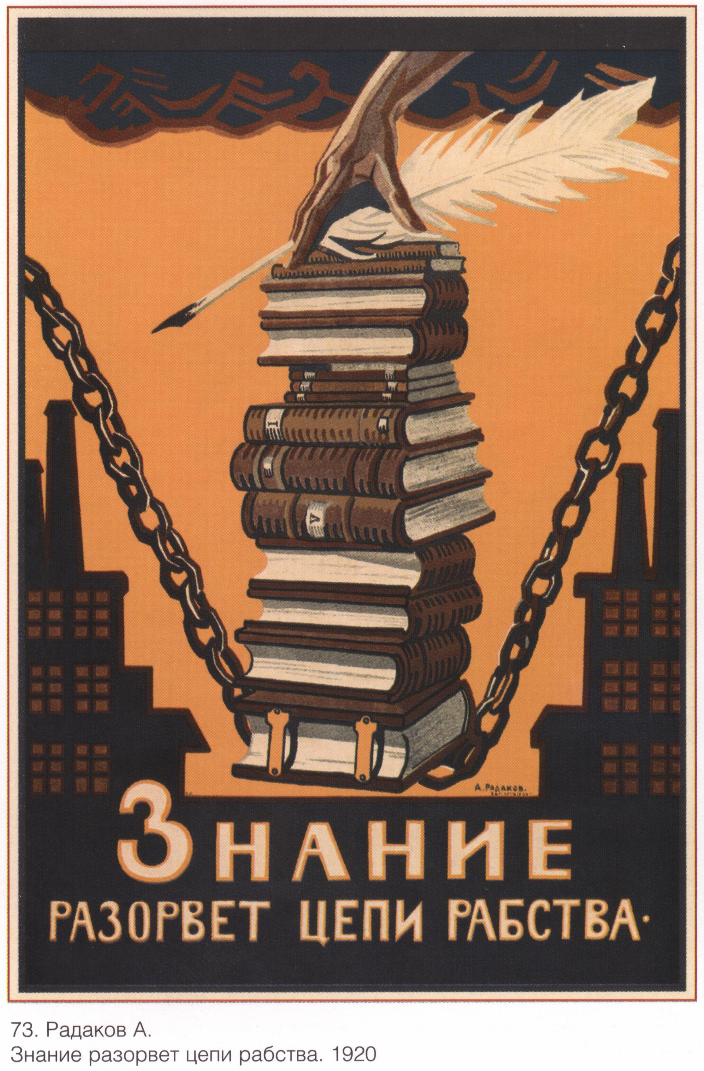 https://www.historyworlds.ru/uploads/gallery/main/261/sovpolpost_00025_1.jpg