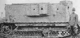 The Holt Gas Electric Tank танки и бронетехника галерея