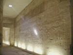 Стена Сокар и Нефертума