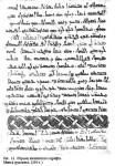 Образец мелкитского шрифта