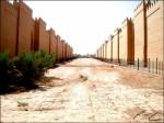 Стены Вавилона