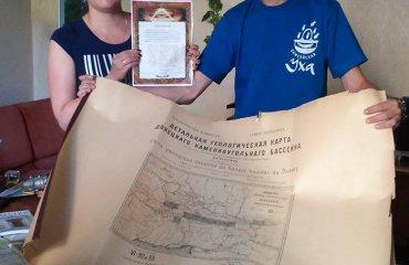 Восстановление Краеведческого Музея ДНР