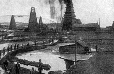 Нефтяные промыслы в Баку