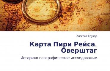 Международное академическое издательство