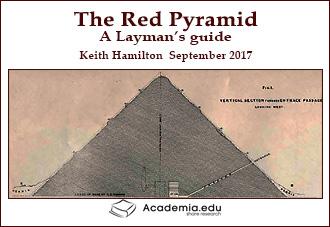Красная и Мейдумская Пирамиды