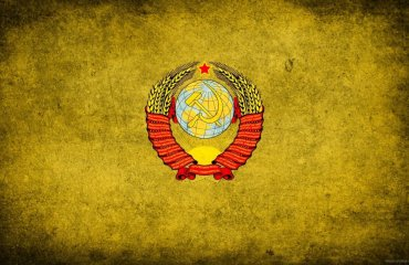 Создание Союза советских социалистических республик